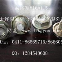 液力偶合器易熔塞M16*1.5