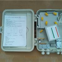 SMC1分16光纤分纤箱