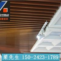 杭州铝方通厂家