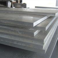 供应广东美铝7075航空铝棒铝板现货批零