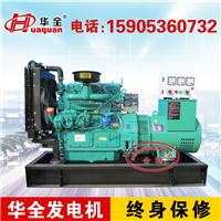 潍坊华全动力机械有限公司