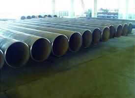 河北中原管道制造有限公司石油管道