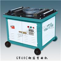 鑫诺机械供应GW50钢筋弯曲机