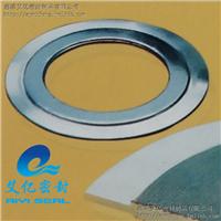 供应优质304金属齿形垫 可贴石墨密封垫