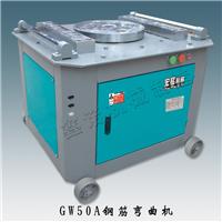 供应GW50A钢筋弯曲机   螺纹钢筋专用切断机