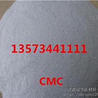 供应羧甲基纤维素/纺织纤维素