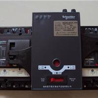 供应高仿施耐德双电源全系列WATSNA-63价格