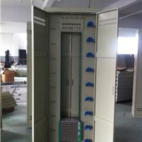 伊犁哈萨克576芯ODF光纤配线柜