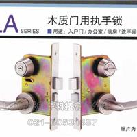 供应美和MIWA执手锁、防火锁、U9LA52-1