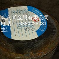 供应东北特钢3Cr13不锈钢实心棒料