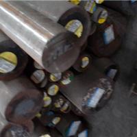 供应东北特钢2Cr13不锈钢实心棒料