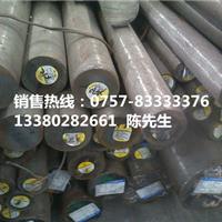 供应东北特钢1Cr13不锈钢棒料现货