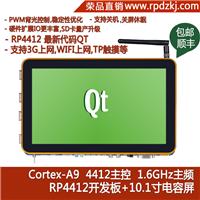 三星4412开发板|安卓4.2开发板选择荣品电子