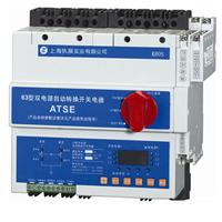 供应KBOS-16A/4P KBO双电源自动转换开关