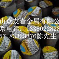 供应东北特钢4Cr13不锈钢实心棒料