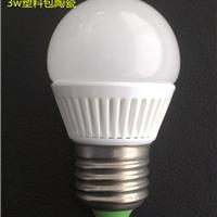 供应塑料包陶瓷球泡外壳散热球泡灯配件p106