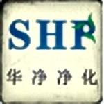 苏州华净空调净化工程安装有限公司