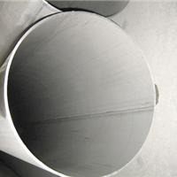 供应316L不锈钢工业焊管