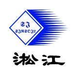 济宁竣浩物资贸易有限公司