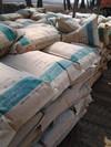 上海砂加气混凝土砌块配套专用粘结剂