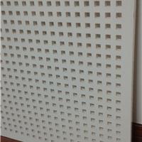 浙江杭州宁波穿孔石膏板穿孔硅酸钙板