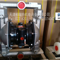 天津泵 大口径隔膜泵 英格索兰 BRT