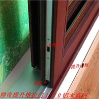 提升推拉门天津梅江会展中心门窗展品精品
