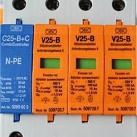供应高仿OBO浪涌保护器V25-B/3 NPE厂家