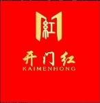 深圳市开门红电动卷闸门有限公司