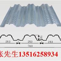 沈阳/辽阳/本溪YX51-240-720楼承板