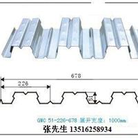 YX51-226-678辽源/四平楼承板