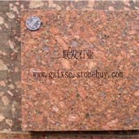江西映山红花岗石代代红石材花岗岩