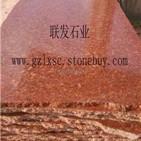江西映山红花岗石代代红四季红富贵红花岗石
