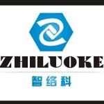 深圳市智络科监控设备有限公司(业务部)