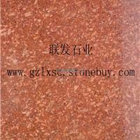 江西映山红花岗石代代红四季红富贵红石材