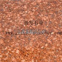 江西石材映山红花岗石代代红花岗石
