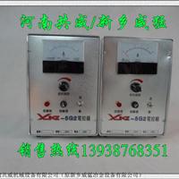 供应XKZ-5G2电控箱给料机专用