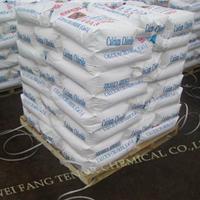 供应氯化钙 74-77% ,94-95% ---生产厂家