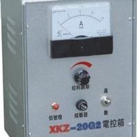 供应优质进口XKZ-20G2电控箱