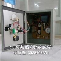 供应进口优质原料制作XKZ-200G3电控箱