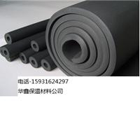 供应橡塑海绵保温管厂家及出厂价