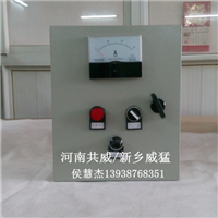 优质XKZ-20G3电控箱GZ6给料机专用