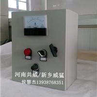 供应GZ7-GZ8给料机用XKZ-100G3电控箱