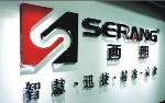 苏州西朗西明工业设备有限公司