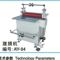 双面覆膜机,自动覆膜机,小型覆膜机.