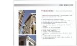 杭州瑞恩建材有限公司