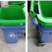 供应合肥垃圾桶、合肥塑料垃圾桶