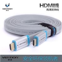 威迅 hdmi高清数据线 2.0 3D hdmi线 5米