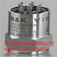 AS-030 B&K VIBRO德国申克 加速度传感器