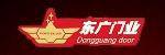 佛山市东广门业有限公司